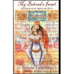 my-beloved-israel